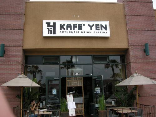 Kafe_yen_015