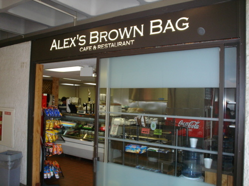 Alexs_brown_bag_002