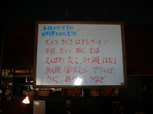 Surfside_sushi_011